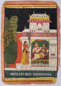Miniatures indiennes
