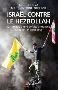 Israël contre le Hezbollah : chronique d'une défaite annoncée (12 juillet-14 août 2006)