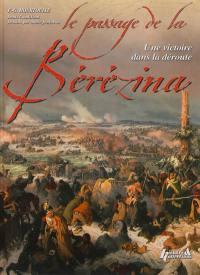 Le passage de la Bérézina