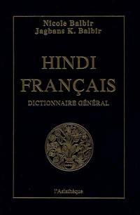 Dictionnaire général hindi-français