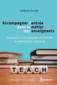 Accompagner l'entrée dans le métier des enseignants