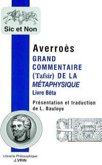Averroès et les apories de la Métaphysique d'Aristote