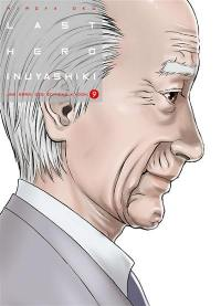 Last hero Inuyashiki. Volume 9
