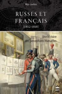 Russes et Français (1812-1818)