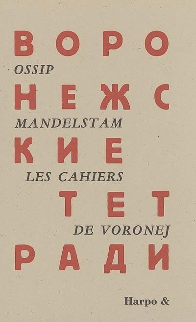 Les cahiers de Voronej