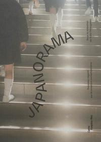 Japanorama : nouveau regard sur la création contemporaine