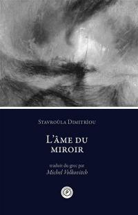 L'âme du miroir