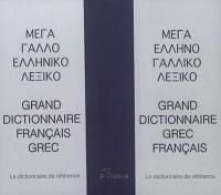 Grand dictionnaire français-grec, grec-français : le dictionnaire de référence