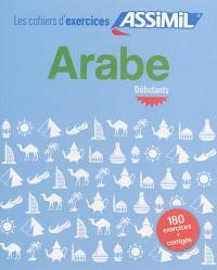 Arabe : débutants