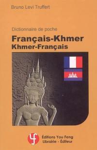 Français-khmer, khmer-français : dictionnaire de poche
