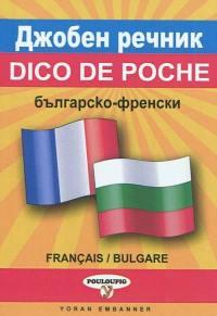 Dico de poche bulgare-français, français-bulgare