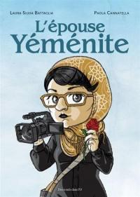 L'épouse yéménite