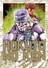 Hokuto no Ken : fist of the North Star : deluxe. Volume 7