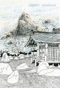 Japon : notebook