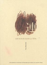 Les kanjis dans la tête : apprendre à ne pas oublier le sens et l'écriture des caractères japonais