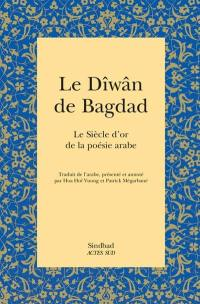 Le dîwân de Bagdad