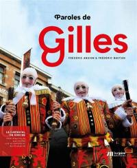 Paroles de Gilles