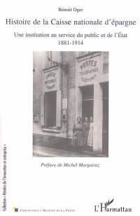 Histoire de la Caisse nationale d'épargne
