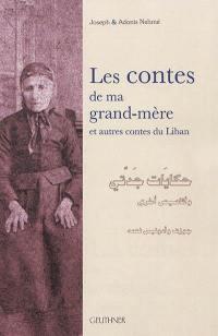 Les contes de ma grand-mère