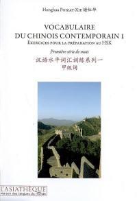 Vocabulaire du chinois contemporain : exercices pour la préparation au HSK. Volume 1, Première série de mots