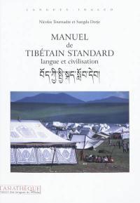 Manuel de tibétain standard