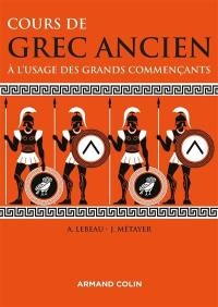 Cours de grec ancien