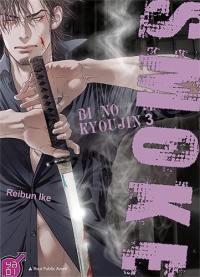 Bi no kyoujin. Volume 3, Smoke