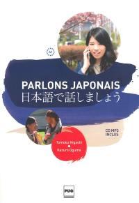 Parlons japonais, A1