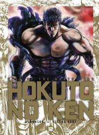 Hokuto no Ken : fist of the North Star : deluxe. Volume 12