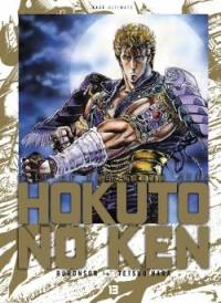 Hokuto no Ken : fist of the North Star : deluxe. Volume 13