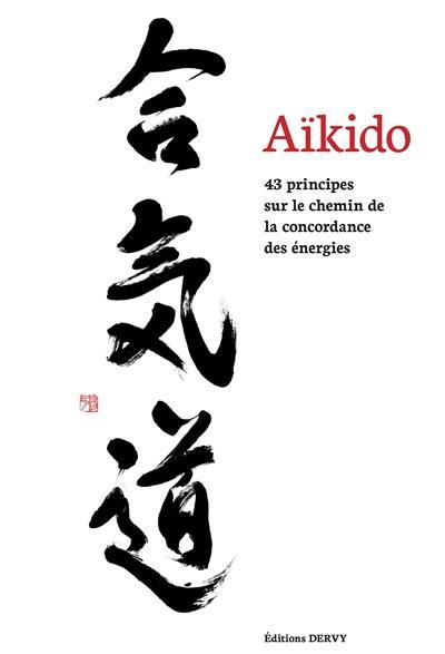 Aïkido