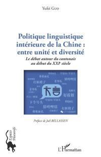 Politique linguistique intérieure de la Chine