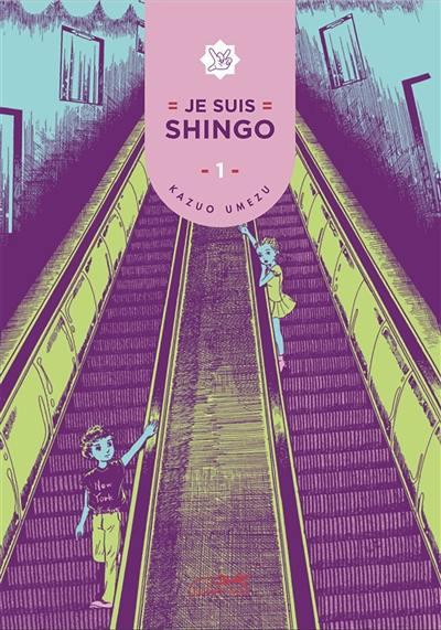 Je suis Shingo. Volume 1
