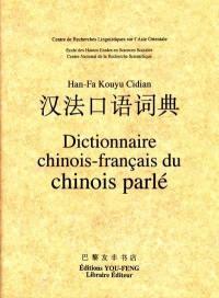 Dictionnaire chinois-français du chinois parlé = Han-Fa Kouyou Cidian