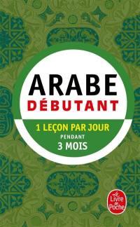 Arabe pratique de base (arabe littéral)